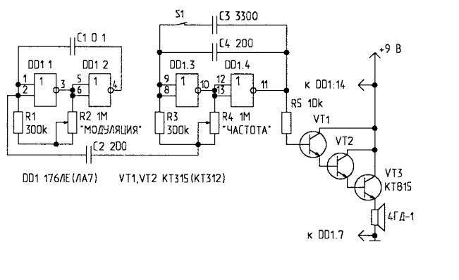 Схема генератора, показанная